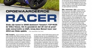 Compacttest Yamaha YZF-R125