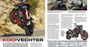 Compacttest Yamaha MT-07 Moto Cage