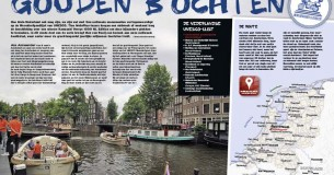 Werelderfgoed-toer (6) – Amsterdamse grachtengordel