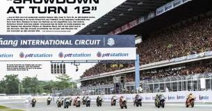 GP Wegrace Buriram, Thailand