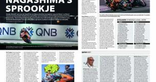 GP Wegrace Moto2 en Moto3 Losail, Qatar