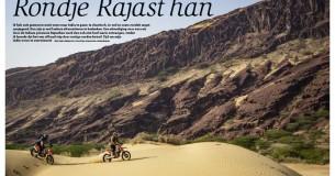 Reizen Rajasthan, India
