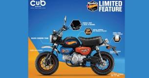 Speciale Hot Wheels-versie Honda Monkey