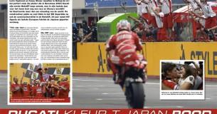 GP Wegrace Japan