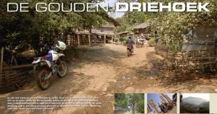 Per motor door Thailand