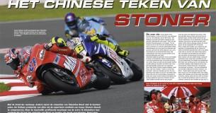 GP Wegrace China