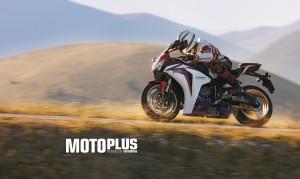 CBR1000RR Honda